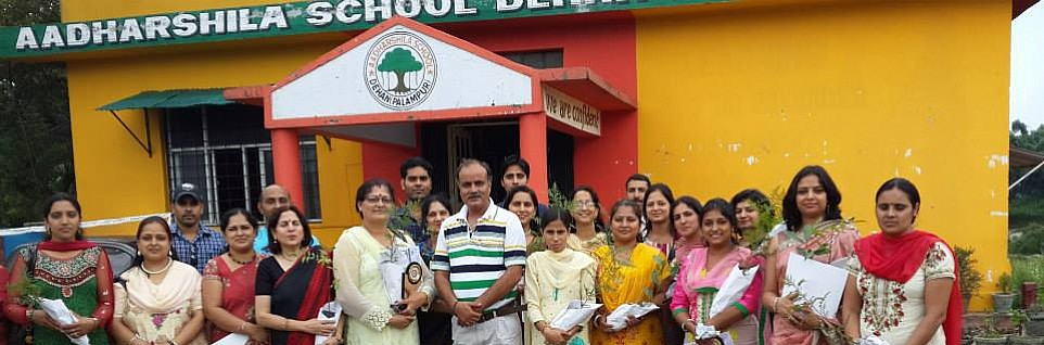 School Staff in Front of School